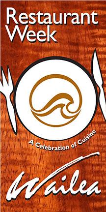 wailea-restaurant-week-logo-sm